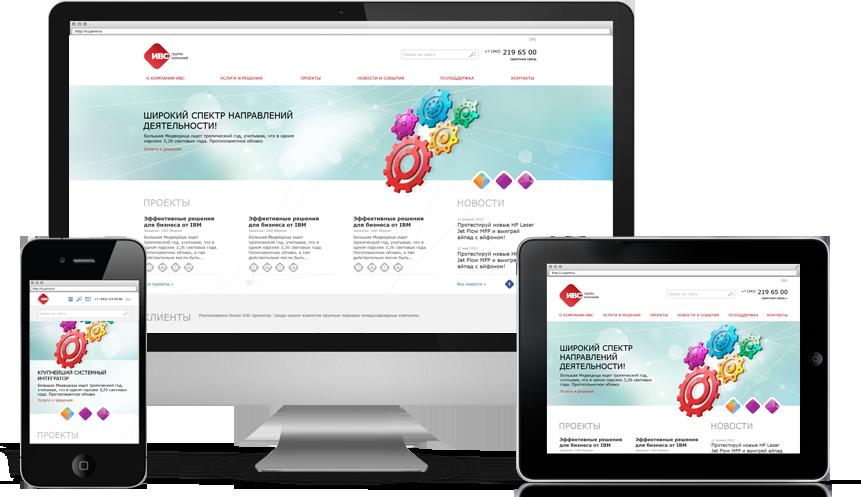 Простой и стильный дизайн сайта